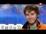 УМТ-5. Максим Чечнёв (Львов) 6.04.2013